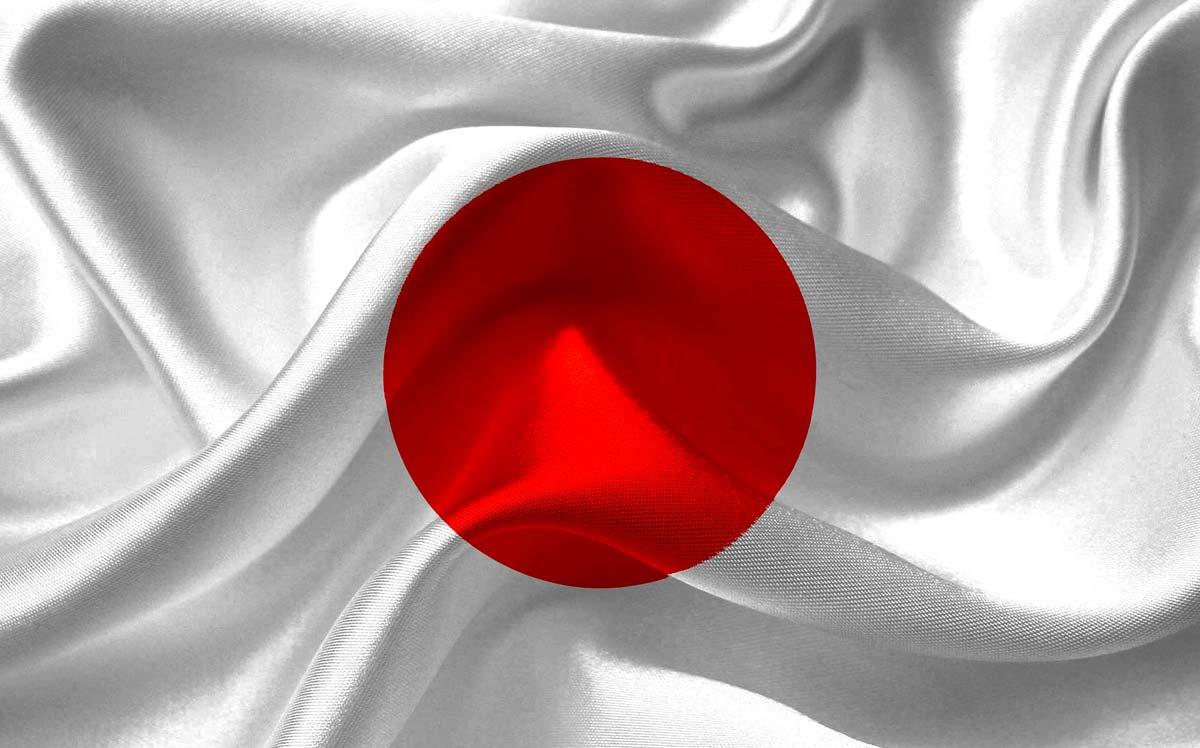FormadHoc organizza i corsi personalizzati di giapponese a Como e provincia.